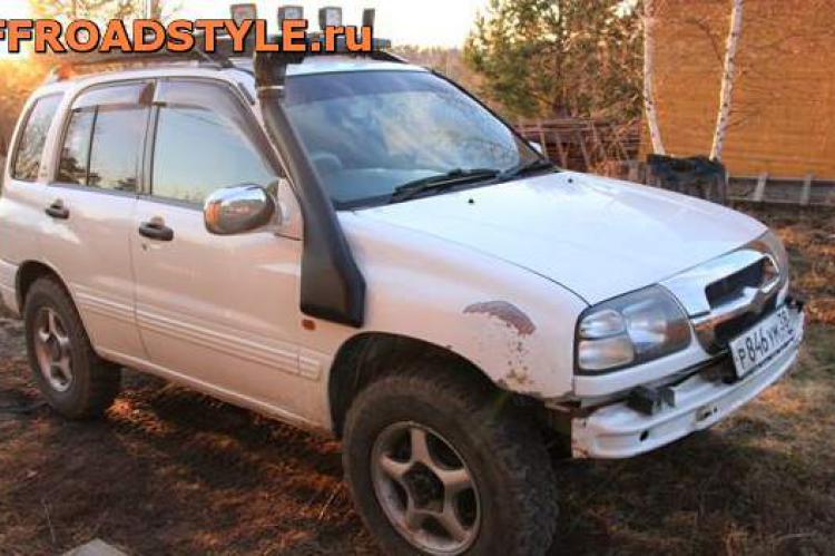 купить шноркель Suzuki Grand Vitara 1999 - 2005 с доставкой белгород москва тула
