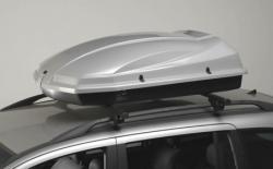 недорогой качественный автобокс в белгороде купить взять напрокат подарок фотик