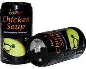 горячий куриный суп-пюре при любой погоде горячее питание без огня Белгород чита