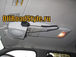 Потолочная консоль Mazda BT-50 курск орел тамбов новосибирск иркутск сочи калуга