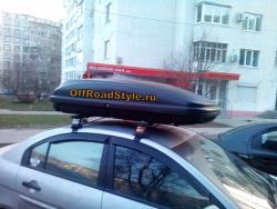 Бокс багажный на крышу производства россия москва белгород псков мурманск казань