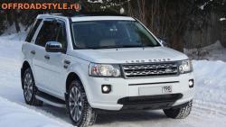 пороги Land Rover Freelander 2 купить белгород орел курск воронеж томск калуга