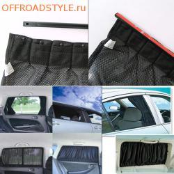 альтернатива тонировке шторки на окна автомобиля универсальные белгород ростов