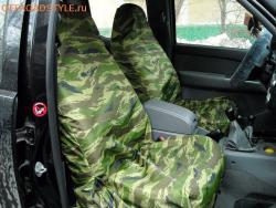 чехол автомобильный пыле влаго грязе защитный доставка россия украина белгород